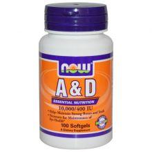 Витамин А+Д(10000 -400U)I 100 гелевых капсул